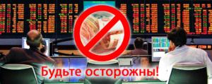 Бездепозитные опционы – какой от них прок