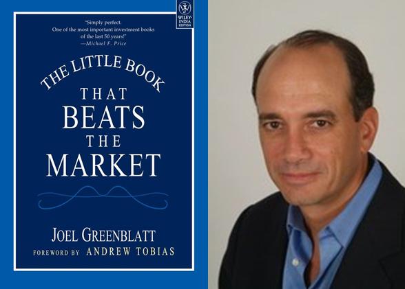 Лучшие книги про инвестиции