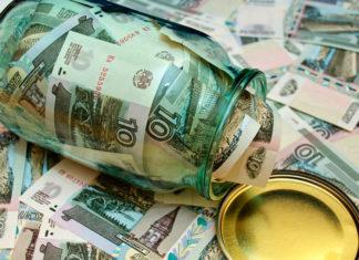 Граждане России получат возможностьобналичивания денег в магазинных кассах